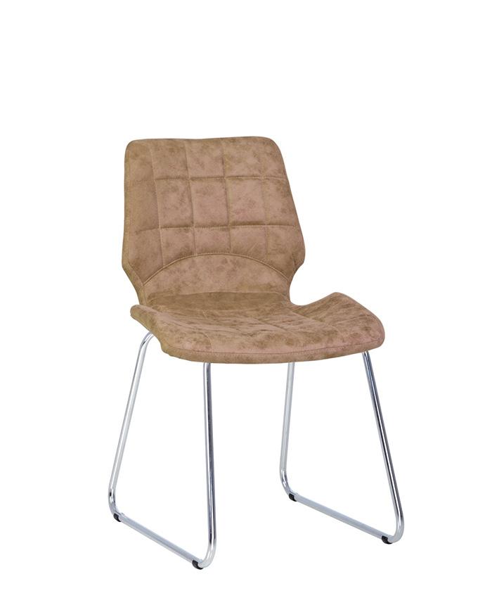 Обеденный стул Carry (Кэри) CFS