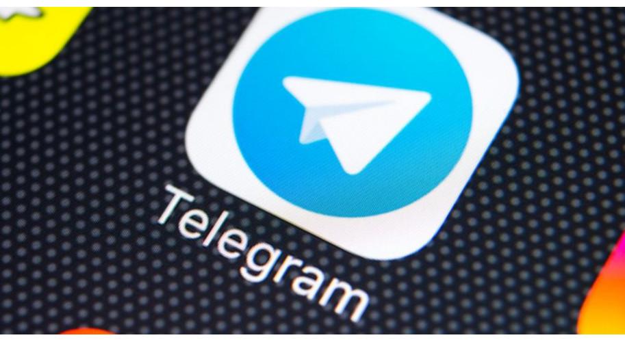Телеграмм канал Экономточка