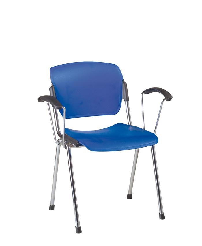 Офисный стул пластик Era (Эра) arm plast