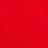 Екошкіра Pearl -> PR-4 +117 грн.