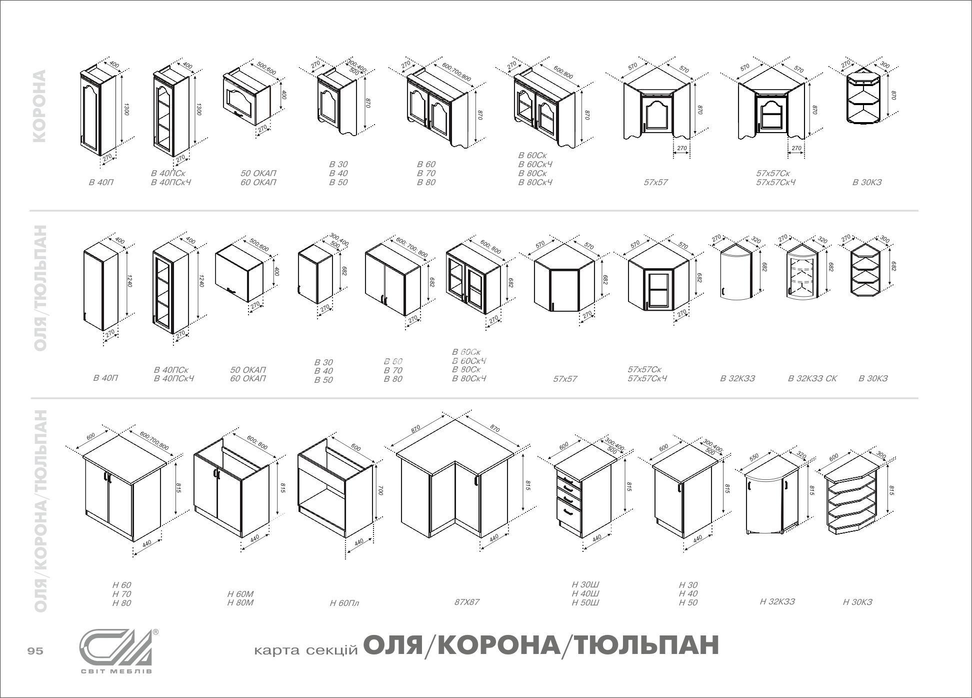 кухонная тумба напольная фото: http://zts-spb.ru/page/kuhonnaya_tumba_napolnaya_foto/